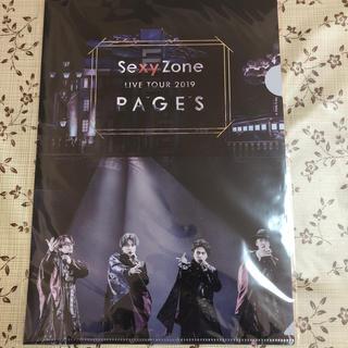 セクシー ゾーン(Sexy Zone)の☆新品☆セクゾPAGESクリアファイル(アイドルグッズ)