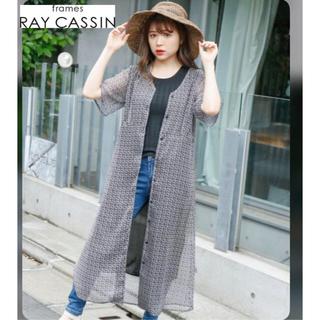 RayCassin - 【Ray Cassin】新品未使用 花柄前開きロングワンピース