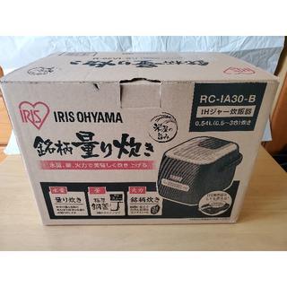 アイリスオーヤマ - 銘柄量り炊きIHジャー炊飯器