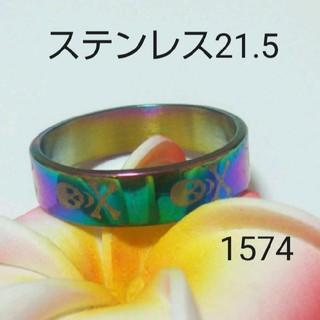 1574 ステンレス指輪(リング(指輪))
