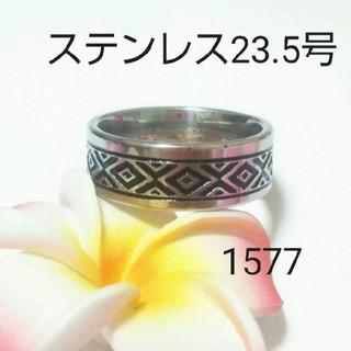 1574 メンズリング(リング(指輪))