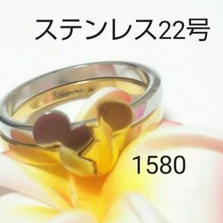 1580 ステンレス指輪 (リング(指輪))