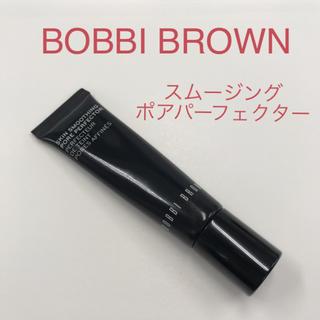 ボビイブラウン(BOBBI BROWN)のボビイブラウン スキンスムージング ポアパーフェクター(化粧下地)