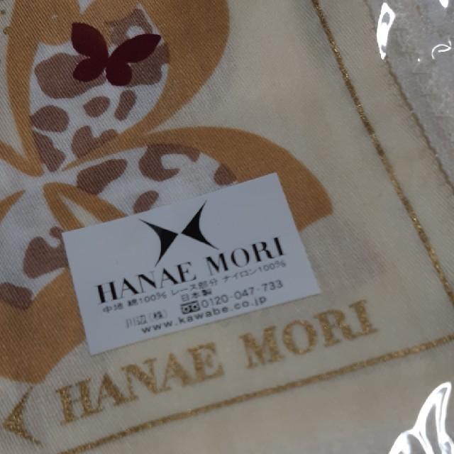 HANAE MORI(ハナエモリ)のハンカチ一枚大きめです レディースのファッション小物(ハンカチ)の商品写真
