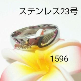1596 メンズ指輪(リング(指輪))