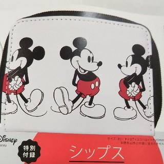 シップス(SHIPS)のmini付録ミッキーマウス二つ折りサイフ(財布)