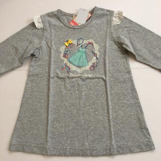 WILL MERY - 丸高衣料 長袖Tシャツ