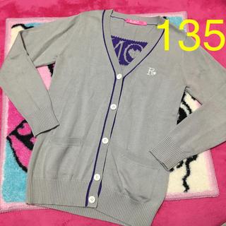 ロニィ(RONI)の美品⚫RONI⚫紫&グレー★カーディガン⚫135(カーディガン)