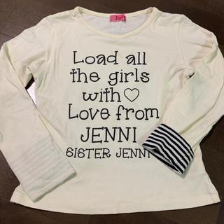 ジェニィ(JENNI)のJENNI ロンT 130(Tシャツ/カットソー)