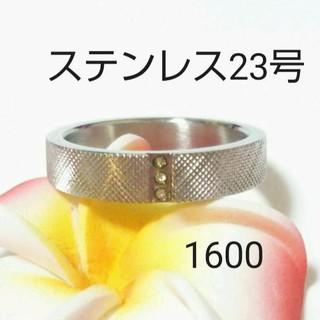 1600 メンズ指輪(リング(指輪))
