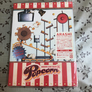 アラシ(嵐)の嵐 LIVE TOUR Popcorn DVD(初回プレス仕様)(アイドルグッズ)