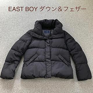 EASTBOY - イーストボーイ ダウンジャケット 9号