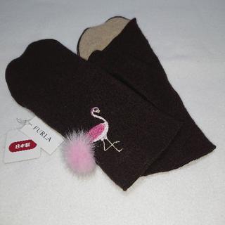 フルラ(Furla)の新品 フルラ FURLA 手袋 ブラウン フラミンゴ 日本製(手袋)