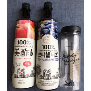 コストコ(コストコ)の値下げ❀ 美酢 ミチョ ブルーベリー&もも 900ml×各1本+希釈用ボトル1本(ソフトドリンク)