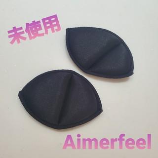 エメフィール(aimer feel)の【新品未使用】Aimerfeelブラパット(ブラ)