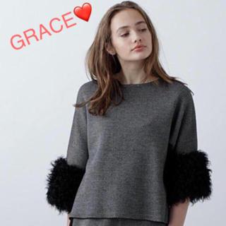 GRACE CONTINENTAL - ✨GRACE グレース 上質 ラムファー ニット✨羊 リアルファー トップス✨