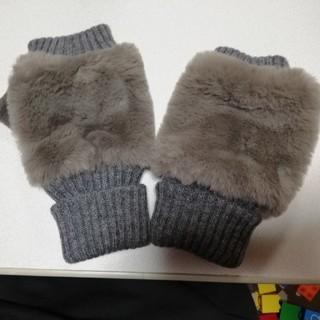 ニコアンド(niko and...)のファー手袋(手袋)