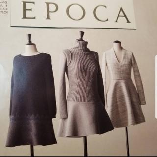 EPOCA - ◆EPOCAエポカ◆インポート素材ウールリバー生地&ローゲージニットワンピース黒