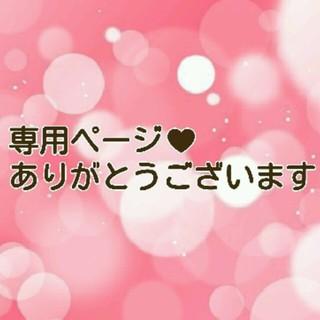 チャコット(CHACOTT)のユミコ♥バレエスカート(ミニスカート)