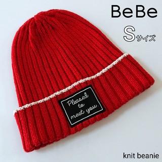 ベベ(BeBe)の【美品】BeBe ベベ ニット帽 赤 ベビー キッズ S 48~51(帽子)