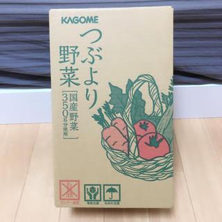 カゴメ(KAGOME)のKAGOME カゴメ つぶより野菜 15本❗️⭐️(その他)