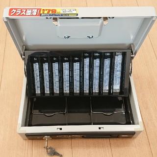 アイリスオーヤマ(アイリスオーヤマ)の鍵付き金庫/手提金庫(ケース/ボックス)