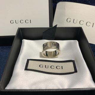 グッチ(Gucci)のGUCCIGhost シルバーリング(リング(指輪))