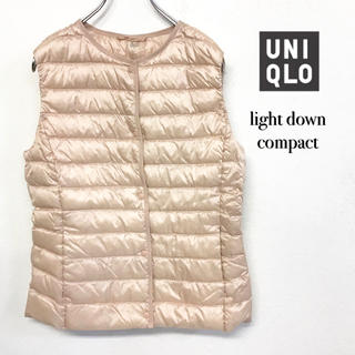 UNIQLO - 美品 UNIQLO 2way ウルトラ ライトダウン コンパクト ベスト