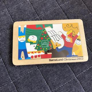 ボーネルンド(BorneLund)のボーネルンド クリスマス オーナメント パズル 非売品 2012(知育玩具)
