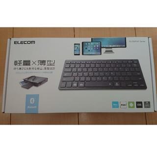 エレコム(ELECOM)の【美品】ELECOM キーボード(PC周辺機器)