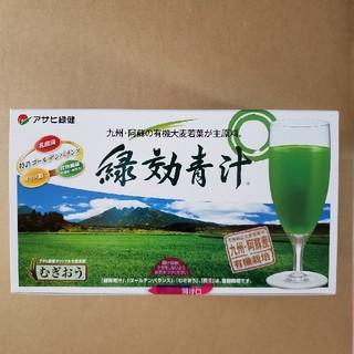 アサヒ - 緑効青汁 90包