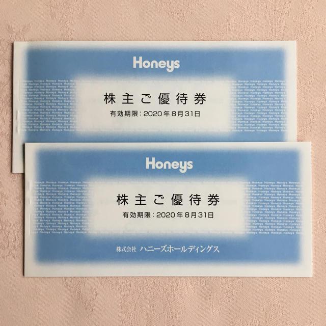 HONEYS(ハニーズ)の株主優待 ハニーズ 6,000円 追跡補償あり発送 チケットの優待券/割引券(ショッピング)の商品写真