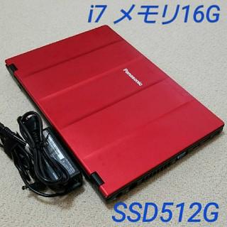 Panasonic - 第6世代 i7 メモリ16G SSD512G Let's note LX-5