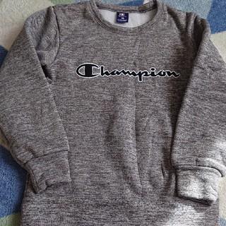 チャンピオン(Champion)の子供服(その他)