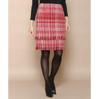 アナイ(ANAYI)の新品未使用タグ付き☆アナイ スカート(ひざ丈スカート)