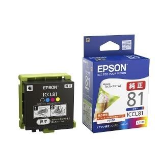 EPSON - エプソン ICCL81 純正 2個