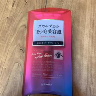 ANGFA - スカルプD まつげ美容液