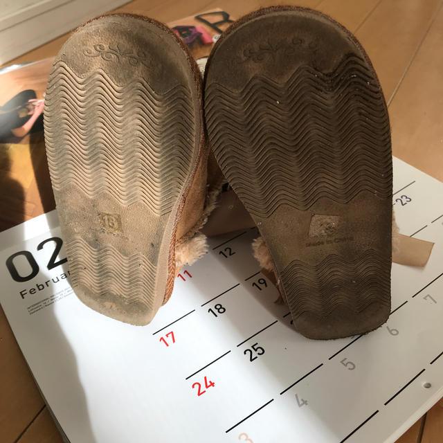 axes femme(アクシーズファム)のaxes famme バックリボンのムートンブーツ キッズ/ベビー/マタニティのキッズ靴/シューズ(15cm~)(ブーツ)の商品写真