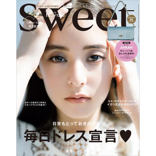 宝島社 - sweet 12月号