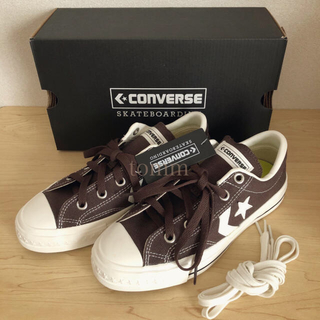 CONVERSE - CONVERSE CX-PRO SK HC OX