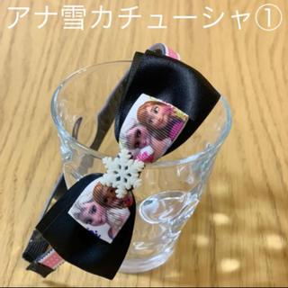 ディズニー(Disney)のハンドメイド アナ雪カチューシャ①(ファッション雑貨)
