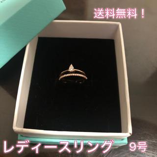 リング 指輪 9号 レディース ピンクゴールド ダイヤ(リング(指輪))