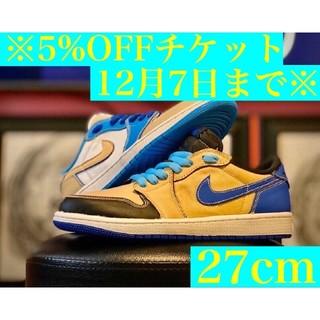 ナイキ(NIKE)の【5%OFF券12/7まで!!】ナイキSB エアジョーダン1 ロー デザートオレ(スニーカー)