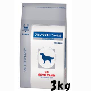ROYAL CANIN - ロイヤルカナン 犬用 アミノペプチド フォーミュラ ドライ (3kg)