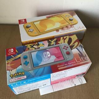 ニンテンドースイッチ(Nintendo Switch)の★新品未開封 Nintendo Switch Lite イエロー&ザシアン(携帯用ゲーム機本体)