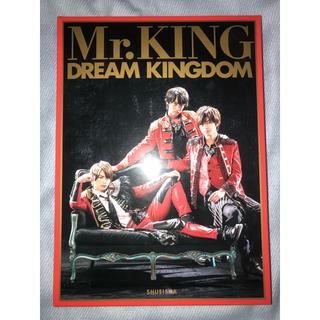 Mr.KING 写真集 初回限定(アイドルグッズ)