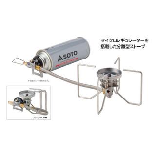 新富士バーナー - SOTO FUSION ST-330 フュージョン 新品未使用
