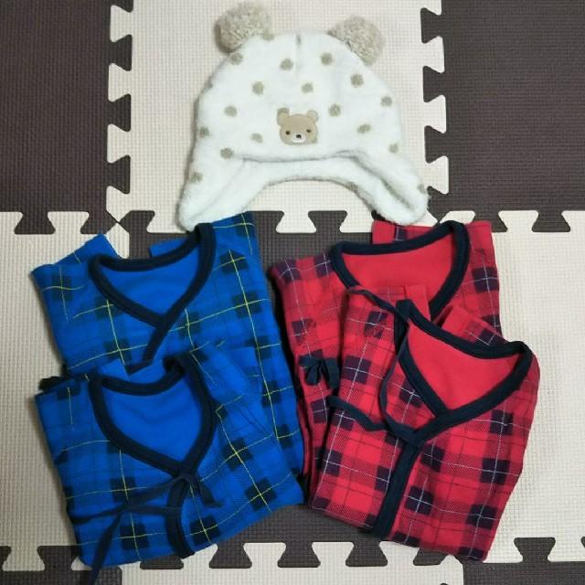 Nishiki Baby(ニシキベビー)のニシキ 短肌着 コンビ肌着 セット キッズ/ベビー/マタニティのベビー服(~85cm)(肌着/下着)の商品写真
