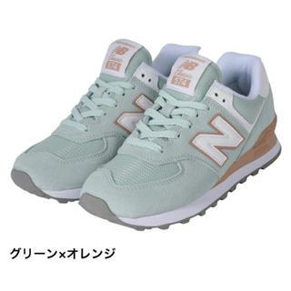 ニューバランス(New Balance)の美品⭐️newバランス574(used)(スニーカー)