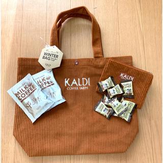 KALDI - カルディウィンターバック、ポーチ、ミルクコーヒー、飴